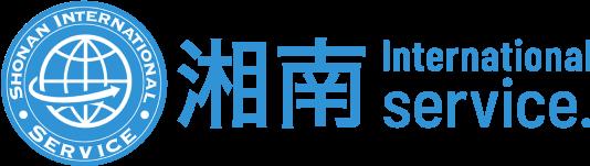 英語教師・英会話講師の派遣なら湘南インターナショナルサービス